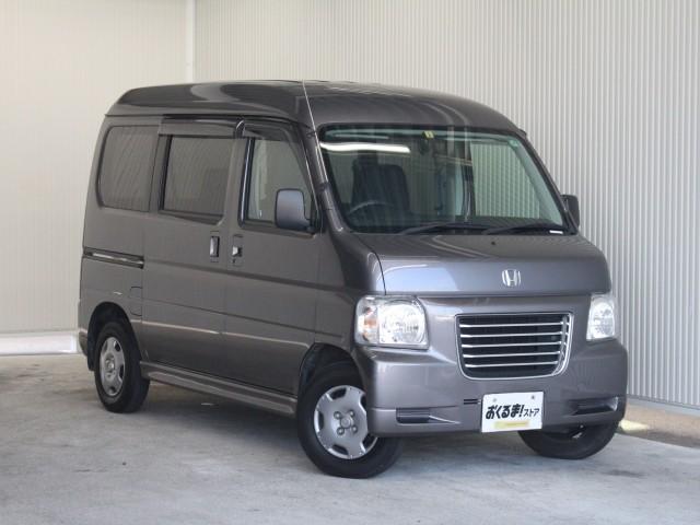 ホンダ プロ 禁煙車 4WD 4速AT キーレス 純正オーディオ