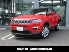 クライスラージープ コンパスロンジチュード 弊社デモカー 新車保証継承 ナビ