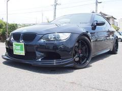 BMWMドライブパッケージ 車高調 エアロ 黒革