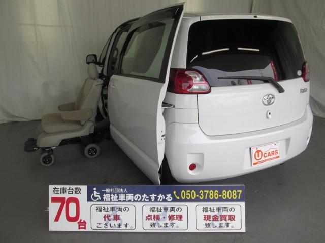 トヨタ サイドアクセス助手席脱着シート 全国対応1年間無料保証