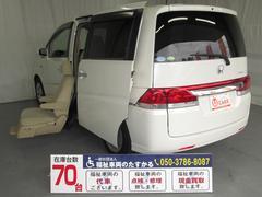 ステップワゴンサイドリフトアップシート7人乗り 全国対応1年間無料保証