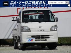 ハイゼットトラックスペシャル 5MT 2WD 3方開