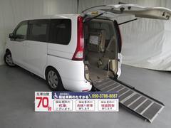 セレナスロープタイプ車いす1基積8人乗り 全国対応1年間無料保証