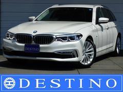 BMW523dツーリング ラグジュアリー 現行モデル