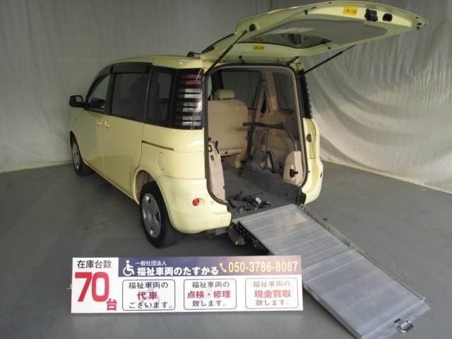 トヨタ スロープタイプ車いす1基積6人乗 全国対応1年間無料保証