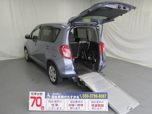 トヨタ スロープタイプ車椅子1基積5人乗り 全国対応1年間無料保証