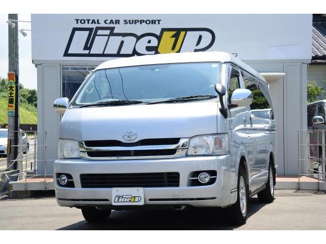トヨタ GL 1年間1万キロ無償保証