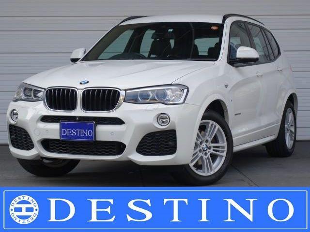 BMW xDrive 20d Mスポーツ ディーゼル 軽減ブレーキ