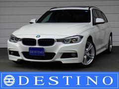 BMW320iツーリング Mスポーツ LCIモデル LED SR