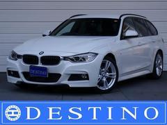 BMW320dツーリング Mスポーツ ディーゼルターボ ACC