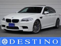 BMWM5 7速DCT V8ツインターボ560PS 黒レザー SR