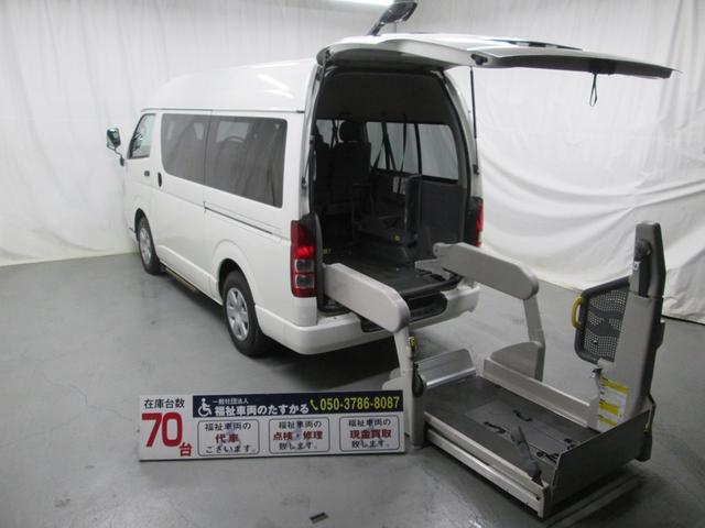 トヨタ 車椅子仕様車Cタイプ10人乗り全国対応1年間無料保証