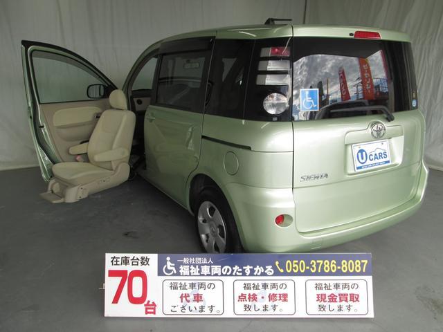 トヨタ 助手席リフトアップシート 7人乗り全国対応1年間保証