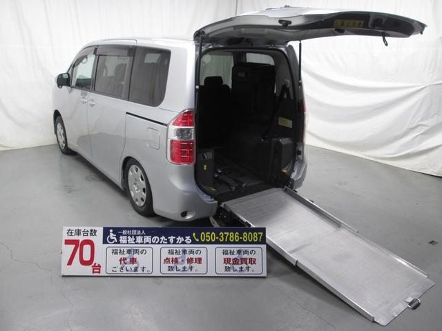 トヨタ スロープタイプ8人乗り全国対応1年間保証