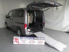 NV200バネットワゴンスロープタイプ車椅子移動車 全国対応1年間無料保証