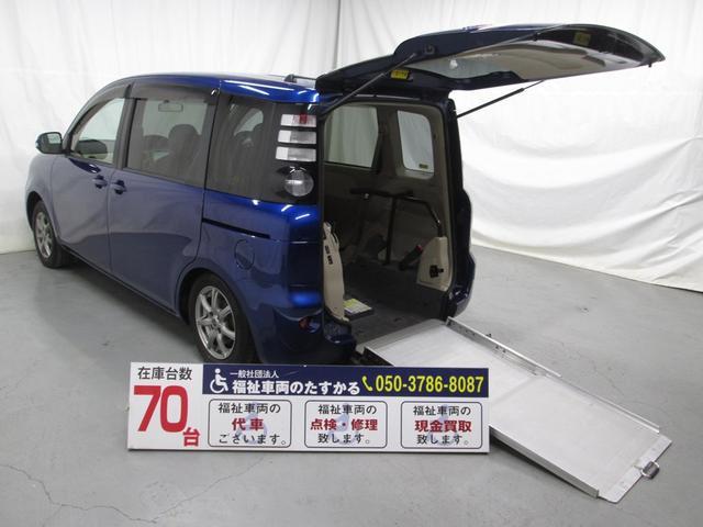 トヨタ スロープタイプ 6人乗り 全国対応1年間無料保証