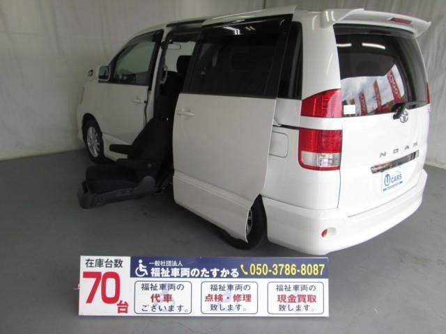 トヨタ サイドリフトアップシート7人乗り全国対応1年間無料保証