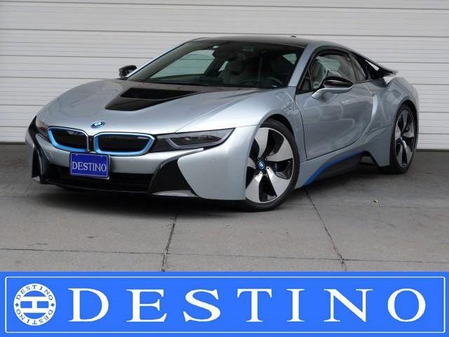 BMW ベースグレード プラグインハイブリッド