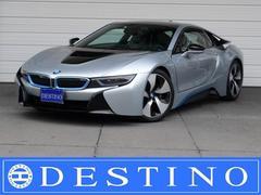 BMWベースグレード プラグインハイブリッド