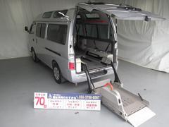 キャラバンリフタータイプ車椅子2基積10人乗り 全国対応1年間無料保証