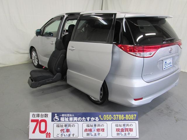 トヨタ サイドリフトアップシート7人乗り 全国対応1年間無料保証