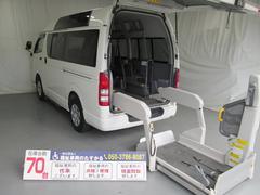 ハイエースバンリフタータイプ車椅子2基積10人乗り 全国対応1年間無料保証