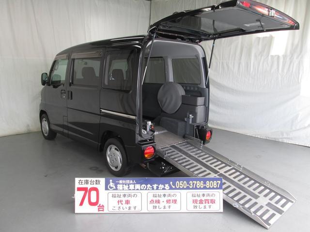 三菱 スロープタイプ4WD車椅子1基積全国対応1年間無料保証