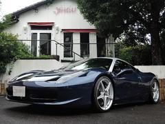 フェラーリ 458イタリア458 Italia 新車並行車 弊社下取管理車両