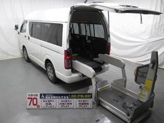 ハイエースバン4WDリフタータイプ車椅子2基10人乗全国対応1年間無料保証