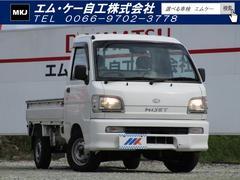 ハイゼットトラックスペシャル AT ETC AC PS 2WD 3方開