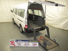キャラバンリフタータイプ車椅子3基積8人乗り全国対応1年間無料保証