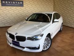 BMWグランツーリスモラグジュアリー・アダプティブクルーズC