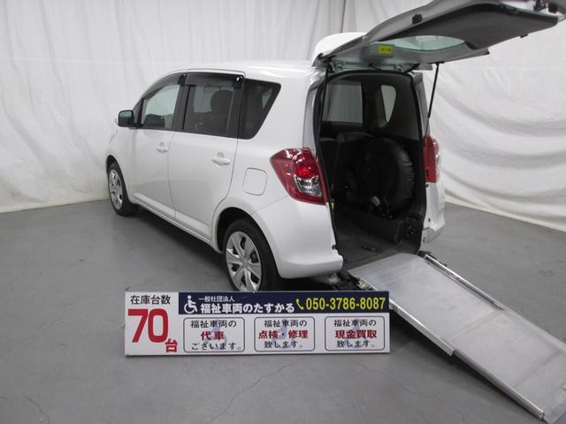 トヨタ スロープタイプ車いす1基積4人乗り 全国対応1年間無料保証