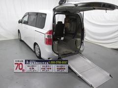 ノアスロープタイプ車いす2基積7人乗り 全国対応1年間無料保証