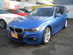 BMW320i Mスポーツ 純正ナビ スマートキー 1オーナー