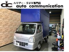 キャリイトラックKCエアコン・パワステ 荷台幌新品作成