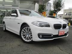 BMW523dツーリング ラグジュアリー 純正ナビ 地デジ ETC