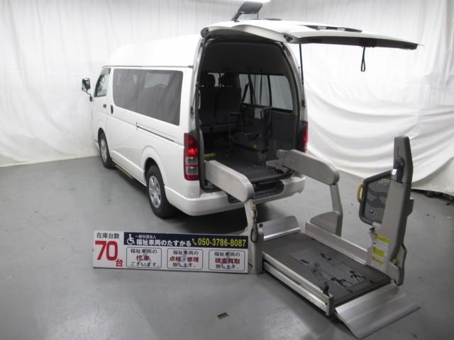 トヨタ リフタータイプ車椅子1基積10人乗り全国対応1年間無料保証