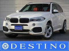 BMW X5xDrive 35i Mスポーツ セレクトPKG SR