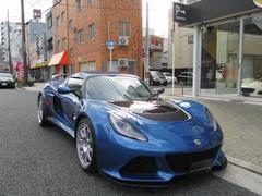 エキシージスポーツ350 70th. 新車