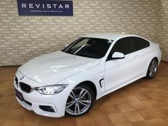 BMW420iMスポーツ追突回避軽減車・ACC・コンフォートA
