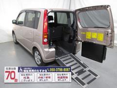 ムーヴスロープタイプ車いす1基積4人乗り全国対応1年間無料保証
