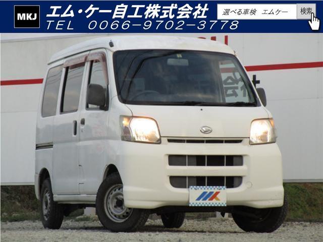 ダイハツ スペシャル CD オートマ 2WD 集中ドアロック