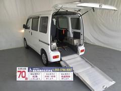 ハイゼットカーゴ4WDスロープタイプ4人乗り 全国対応1年間無料保証