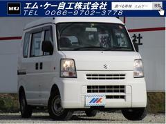 エブリイPU 2WD オートマ エアコン パワーステ 両側スライド