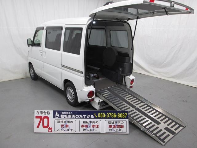 日産 スロープタイプ4人乗り 全国対応1年間無料保証