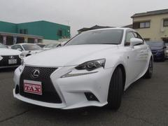 IS250Fスポーツ