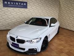 BMW420i Mスポーツ・コンフォートA・インテリジェントS