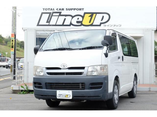 トヨタ ロングDX 1年間1万キロ無償保証