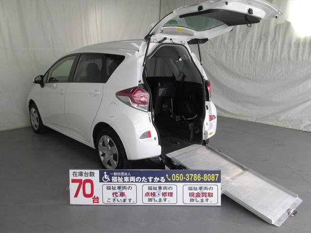 トヨタ スロープタイプ5人乗り 全国対応1年間無料保証 SDナビ